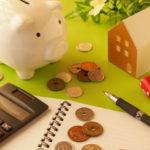 賃貸と購入のメリット・デメリットを比較