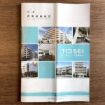 トーセイ・リート投資法人第6期運用報告書